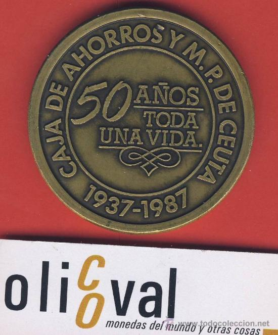 Trofeos y medallas: MB0104 - Foto 2 - 19402732