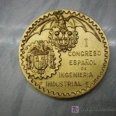 Trofeos y medallas: MEDALLA I CONGRESO ESPAÑOL DE INGENIERIA INDUSTRIAL HORIZONTE INDUSTRIAL – 85 VALENCIA ESPAÑA 1977. Lote 161976433