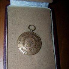 Trofeos y medallas: MEDALLA BRONCE VII FERIA PROVINCIAL DEL CAMPO 1967. MANZANARES. CIUDAD REAL. 4,5 CM DIAMETRO. Lote 27349049