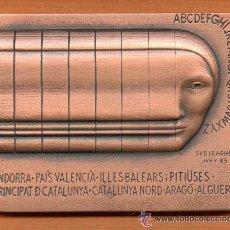 Trofeos y medallas: LINGOTE - PLACA CONMEMORATIVA 385 GRS. DE BRONCE ANDORRA EN ESTUCHE NUEVO 1986 OBRA DE SUBIRACHS. Lote 191256762