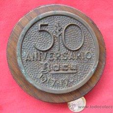 Trofeos y medallas: HERMOSO PISAPAPELES DEL 50 ANIVERSARIO DE LA COMPAÑÍA ROCA, BARCELONA. 1917 - 1067. Lote 28063841