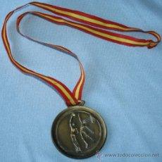 Trofeos y medallas: MEDALLA DEPORTIVA. Lote 28862212