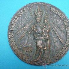 Trofeos y medallas: MEDALLA DE BRONCE - 75 ANIVERSARI CORONACIO VERGE DE MISERICORDIA -REUS -1904-1979- EDICIO LIMITADA.. Lote 31274274
