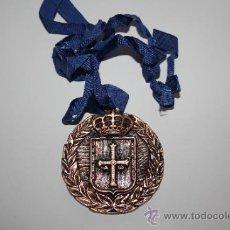 Trofeos y medallas: MEDALLA COFRADIA DE LA MESA DE ASTURIAS.X ANIVERSARIO.AVILES.23-11-1990. Lote 31589511