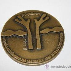 Trofeos y medallas: MEDALLA REGION AUTONOMA DE MADEIRA.ASAMBLEA REGIONAL.19 JULIO 1976.. Lote 31589793