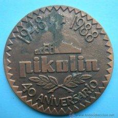 Trofeos y medallas: MEDALLA PIKOLIN. 1948 - 1988. 40 ANIVERSARIO. Lote 31954043