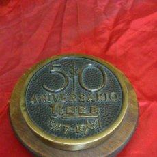 Trofeos y medallas: PISAPAPELES DEL 50 ANIVERSARIO DE LA COMPAÑIA ROCA, BARCELONA. 1917-1967. Lote 32826198