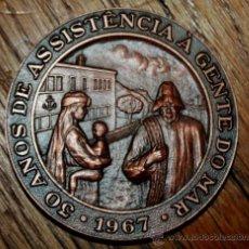 Trofeos y medallas: MEDALLON CONMEMORATIVO. Lote 33174714