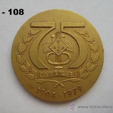 Trofeos y medallas: MEDALLA DEL 75 ANIVERSARI DEL ORFEO GRACIENC 1904 - 1979. ENVÍO CERTIFICADO GRATUITO.. Lote 33290329