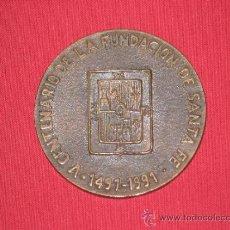 Trofeos y medallas: MEDALLA CONMEMORATIVA V CENTENARIO DE LA FUNDACION SANTA FE - 1491/1991 - 7,4 CM. Lote 34028184