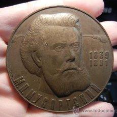 Trofeos y medallas: MEDALLA CONMEMORATIVA RUSA. 150 ANIVERSARIO. 1989. . Lote 34661873