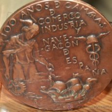Trofeos y medallas: MEDALLON CONMEMORATIVO DE 100 AÑOS DE LA CAMARA DE COMERCIO INDUSTRIA Y NAVEGACION. Lote 36087772