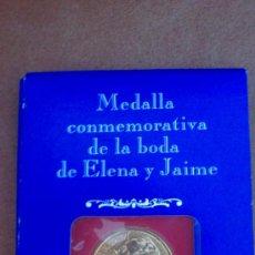 Trofeos y medallas: MONEDA-MEDALLA. CONMEMORATIVA BODA ELENA Y JAIME. 1995, DIEZ MINUTOS, ESTUCHE ORIGINAL. Lote 37325989