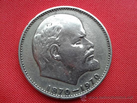 MONEDA SOVIETICA-100 ANIVERSARIO LENIN-1970-CCCP-URSS-1 RUBLO (Numismática - Medallería - Trofeos y Conmemorativas)