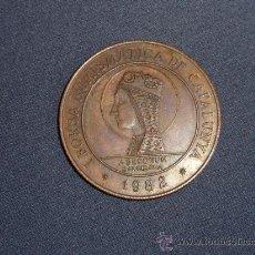 Trofeos y medallas: MEDALLA DE LA BORSA DE NUMISMATICA Y VISITIA DE PAPA A ESPAÑA, 1982, BARCELONA.. Lote 37076964