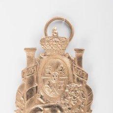 Trofeos y medallas: MEDALLA METAL PLUS ULTRA AL MERITO. Lote 37486477