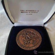 Trofeos y medallas: XXIX FERIA GENERAL E INTERNACIONAL DE MUESTRAS DE ASTURIAS GIJON 1985. Lote 38195109
