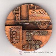 Trofeos y medallas: MEDALLA CENTENARIO TRANVÍA BARCELONA 1872 - 1972 \ S.P.M. TRANSPORTES DE BARCELONA (1972). Lote 39882214