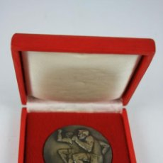 Trofeos y medallas: M-061. MEDALLA TROFEO WAMBA PIRELLI BARCELONA 10 DE JUNIO 1971. CON ESTUCHE.. Lote 39920161