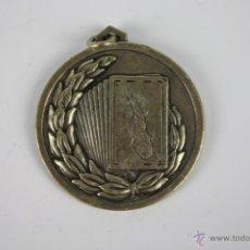 Trofeos y medallas: M-092. MEDALLA EN METAL PLATEADO CTO REMIGIO 2ª CLAS. PICADERO 83. . Lote 39952484