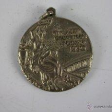 Trofeos y medallas: M-142. MEDALLA EN METAL PLATEADO.XXII OLIMPIADAS DE MOSCU 1980. . Lote 39971725