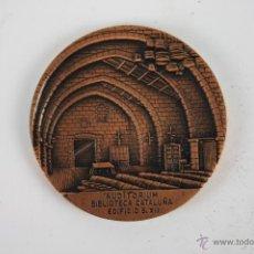 Trofeos y medallas: M-143. MEDALLA EN BRONCE. 1 SYMPOSIUM DE RELACIONES PUBLICAS Y PROTOCOLO. 1975. . Lote 39971836