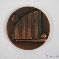 Trofeos y medallas: M-159. MEDALLA EN BRONCE II COPA DE BARCELONA SEPTIEMBRE 1983. FESTAS DE LA MERCE. . Lote 39987727