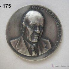 Trofeos y medallas: MEDALLA CONMEMORATIVA DE LA ENTREGA DE LA MEDALLA DE ORO DE BARCELONA A JOSEP TARRADELLAS 1987. . Lote 39991711