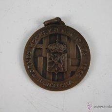 Trofeos y medallas: M-163, MEDALLA EN METAL. TORNEO HOCKEY 8 NACIONES. BARCELONA 1964. SIN LEYENDA. . Lote 40028739