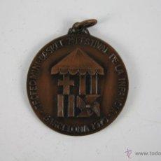 Trofeos y medallas: M-169. MEDALLA EN BRONCE. TROFEO MINI BASKET. 7º FESTIVAL DE LA INFANCIA. BARCELONA 1970. . Lote 40029073