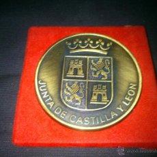 Trofeos y medallas: PLACA CONMEMORATIVA.JUNTA DE CASTILLA Y LEON.. Lote 40840838