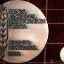 Trofeos y medallas: JUNTA NACIONAL DE EDUCACION FISICA PREMIO NACIONAL. Lote 41022361