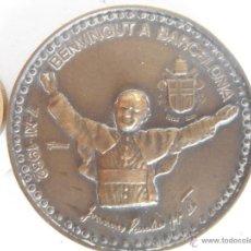 Trofeos y medallas: MEDALLA VISITA JUAN PABLO II AL ESTADIO DEL BARCELONA F.C. EN 1982. Lote 41595238