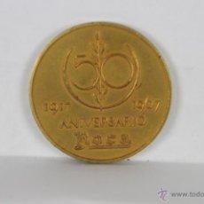 Trofeos y medallas: M-265. MEDALLA EN BRONCE. 50 ANIVERSARIO ROCA. 1917- 1967. . Lote 42591089