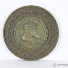 Trofeos y medallas: M-275. MEDALLA EN BRONCE DE LA EXPOSICION NACIONAL DE NUMISMATICA 1951.. Lote 42608310