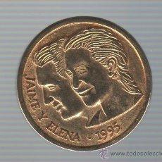 Trofeos y medallas: MONEDA MEDALLA CONMEMORATIVA ENLACE JAIME Y ELENA-SEVILLA 1995. Lote 42636773