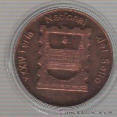 Trofeos y medallas: MONEDA XXXIV FERIA NACIONAL DEL SELLO -MADRID (CON CAPSULA). Lote 42637025