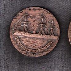 Trofeos y medallas: XX SALÓN NÁUTICO. BARCELONA 1982. FRAGATA BLINDADA NUMANCIA 1864.. Lote 43067705