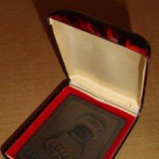Trofeos y medallas: MEDALLA CONMEMORATIVA FERIA DE MANRESA, 1969. Lote 43107765
