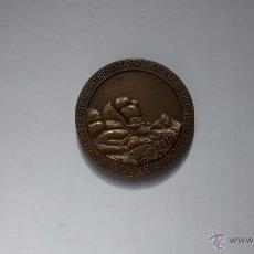 Trophies and Medals - Medalla Conmemorativa del Festival de Folclore de Portugal - 43357308