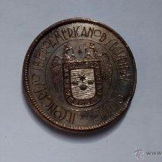 Trofeos y medallas: MEDALLA CONMEMORATIVA CONGRESO IBEROAMERICANO DE SEGURIDAD SOCIAL1954. Lote 43429032