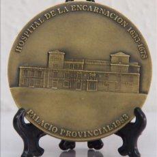 Trofeos y medallas: MEDALLA BRONCE. HOSPITAL DE LA ENCARNACIÓN 1633-1678. ZAMORA. JORGE COELHO. Lote 44014840