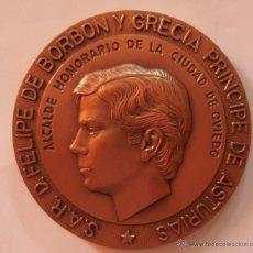 Trofeos y medallas: MEDALLA IV CENTENARIO S.A.R. D. FELIPE DE BORBON Y GRECIA PRINCIPE DE ASTURIAS 1988 COBRE 70MM. Lote 44446724