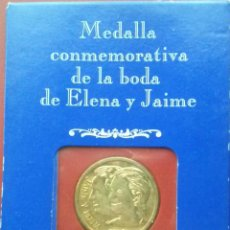 Trofeos y medallas: MEDALLA CONMEMORATIVA DE LA BODA DE ELENA Y JAIME - JAIME Y ELENA - 1995 - DIEZ MINUTOS . Lote 45090379