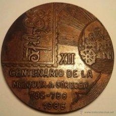 Trofeos y medallas: MEDALLA EXFILA´86 - XII CENTENARIO DE LA MEZQUITA DE CORDOBA - 785/786 - 1986. Lote 45104789