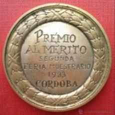 Trofeos y medallas: RARISIMA MEDALLA - PREMIO AL MERITO - SEGUNDA FERIA: MUESTRARIO 1933 - CORDOBA . Lote 45104849