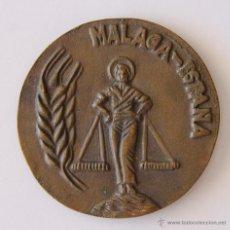 Trofeos y medallas: MALAGA ANTIGUA MEDALLA DE LA FABRICA DE AMONIACO ESPAÑOL S.A. 27-X-64 - CENACHERO - POSIBLE BRONCE. Lote 45142822