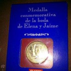 Trofeos y medallas: MONEDA-MEDALLA. CONMEMORATIVA BODA ELENA Y JAIME. 1995. Lote 46029898