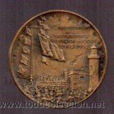Trofeos y medallas: CUBA CINCUENTENARIO DE LA INDEPENDENCIA 1902-1952. Lote 46214237