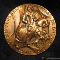 Trofeos y medallas: GRAN MEDALLA CONMEMORATIVA 1500 ANIVERSARIO CIUDAD BURGOS 884/1984 - BRONCE - 400 GR.APROX.- AGOTADA. Lote 46429984